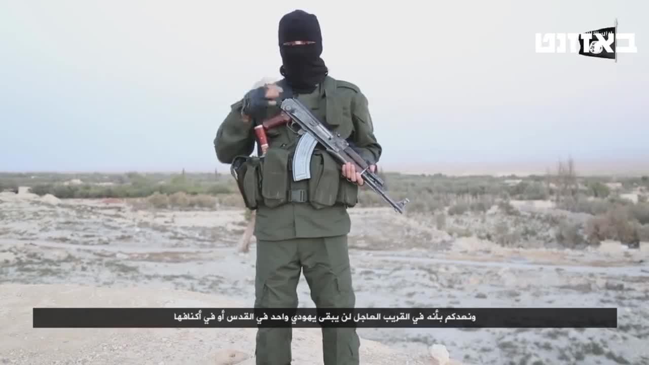 L'Isis minaccia gli israeliani in ebraico
